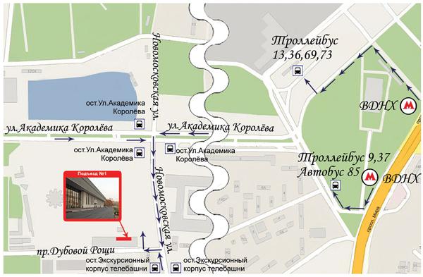 Проезд: м. ВДНХ, троллейбус 13,69, автобус 85...  Концертный зал Королевский.