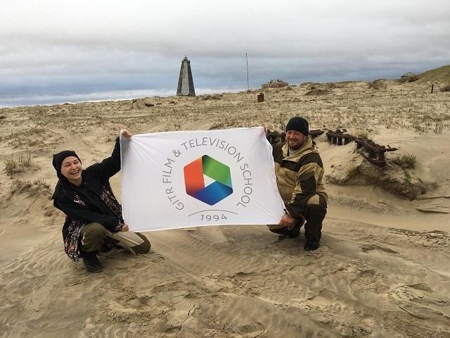 флаг ГИТР