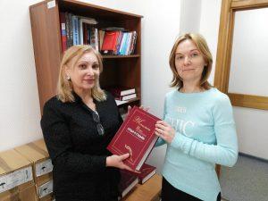 Союз журналистов Москвы подарил ГИТРу книги