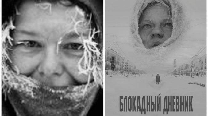 Кинопремия «Ника»: Ирина Уральская — лучший оператор