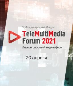 TeleMultiMedia Forum 2021