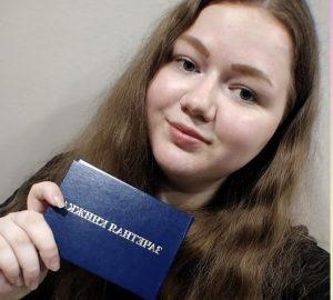 Лилия Гузик, факультет журналистики ГИТР (ДЖ12)