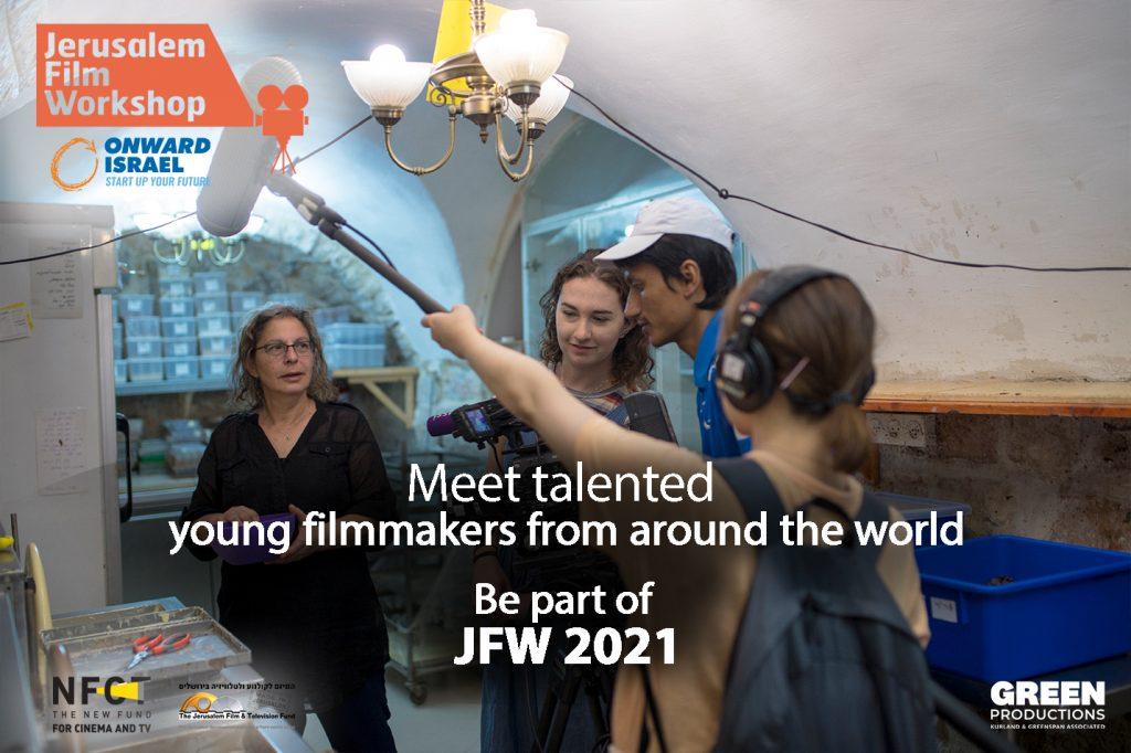 Открыта регистрация на киносеминар в Иерусалиме