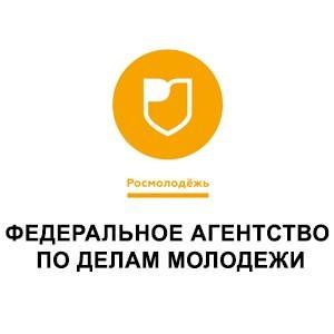 ГИТР выиграл три гранта Росмолодежи