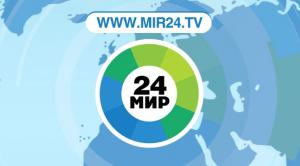 Проект «Виртуальные экскурсии» МТРК «МИР»