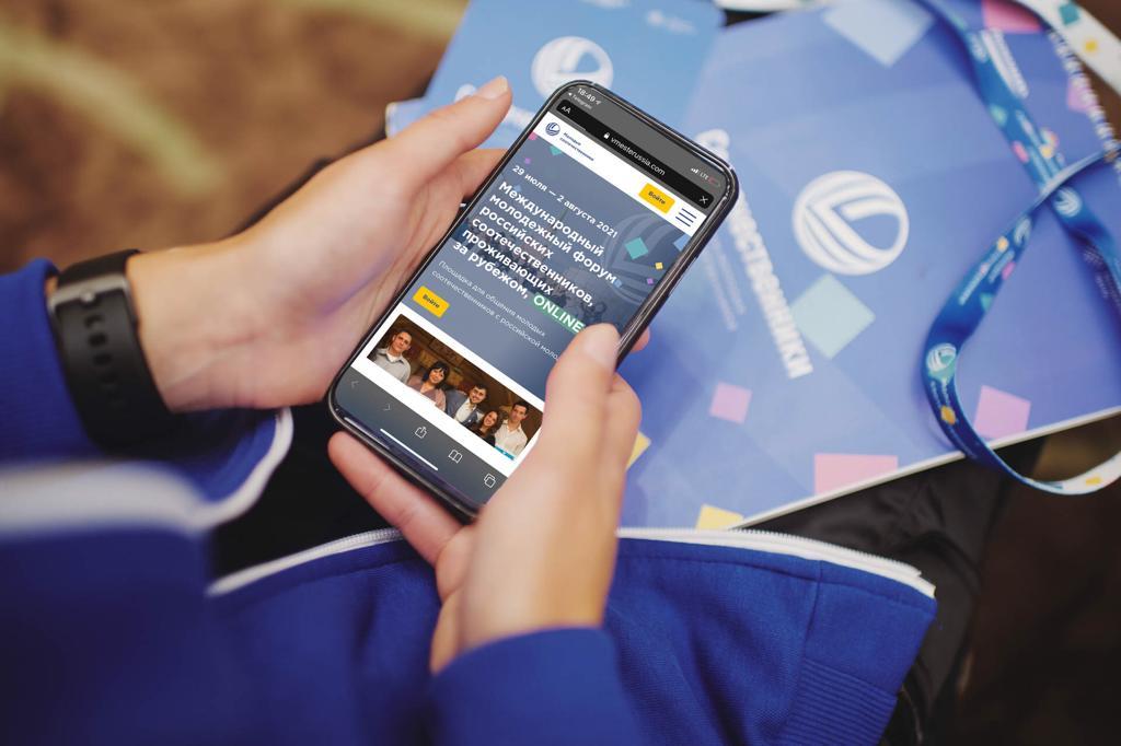 Соотечественники в онлайн-формате обсудили проблемы молодежного сообщества