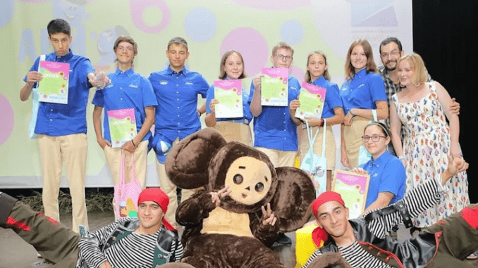 Фестиваль «Аниматика» подвел итоги вместе с Татьяной Ильиной