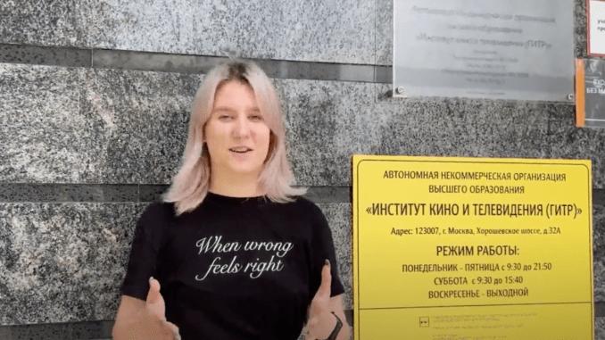 Краткая видеоэкскурсия по ГИТРу для первокурсников
