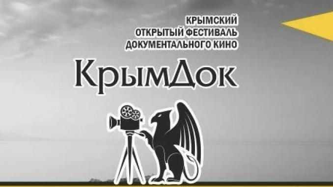 Павел Селин стал лауреатом фестиваля документального кино «КрымДок»