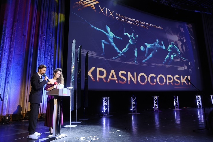 Фильм преподавателей ГИТР стал победителем  Международного фестиваля спортивного кино «KRASNOGORSKI»