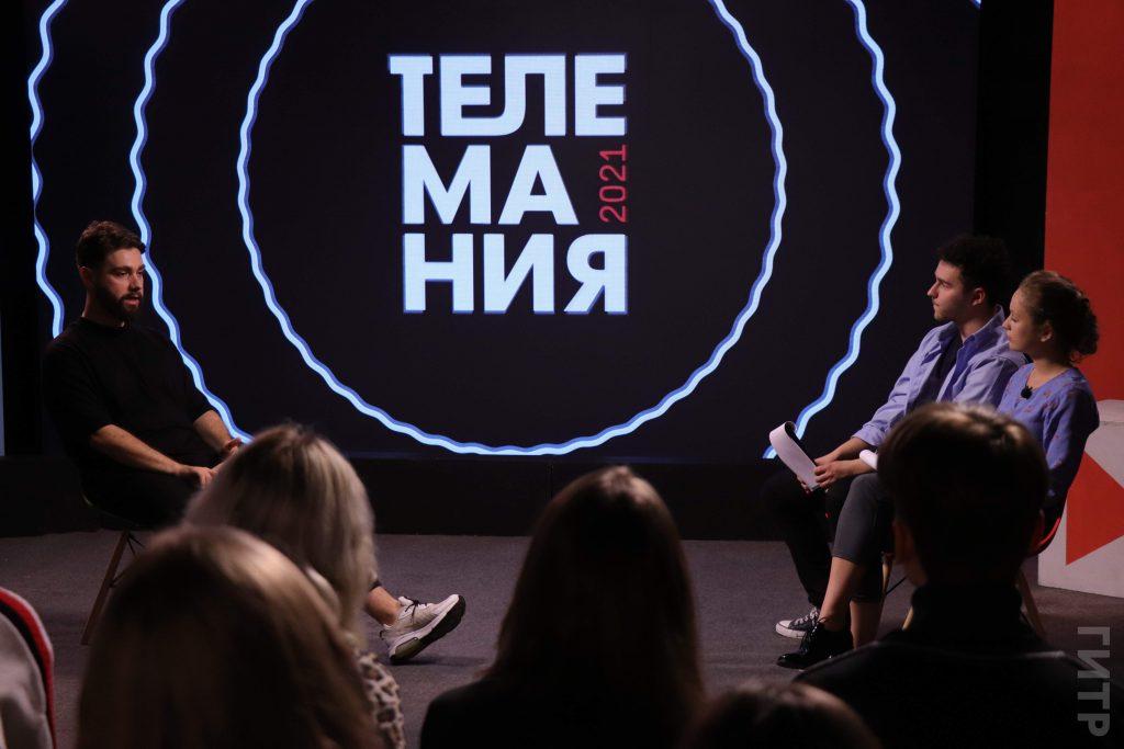 """Мастер-класс Влада Аганова: """"Если твой проект является предметом дискуссии, значит, ты делаешь всё правильно"""""""