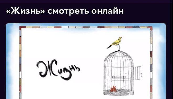 Мультфильм студента ГИТР попал с фестиваля в коллекцию российского кино на ОККО