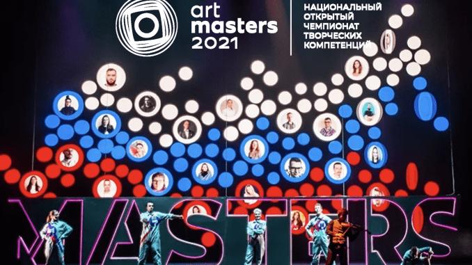 Катя Романова из ГИТРа победила в ArtMasters Junior и пообщалась с Президентом