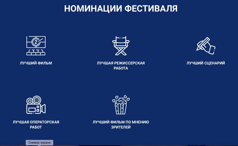 Городецкий кинофестиваль ждет работы студентов ГИТРа!