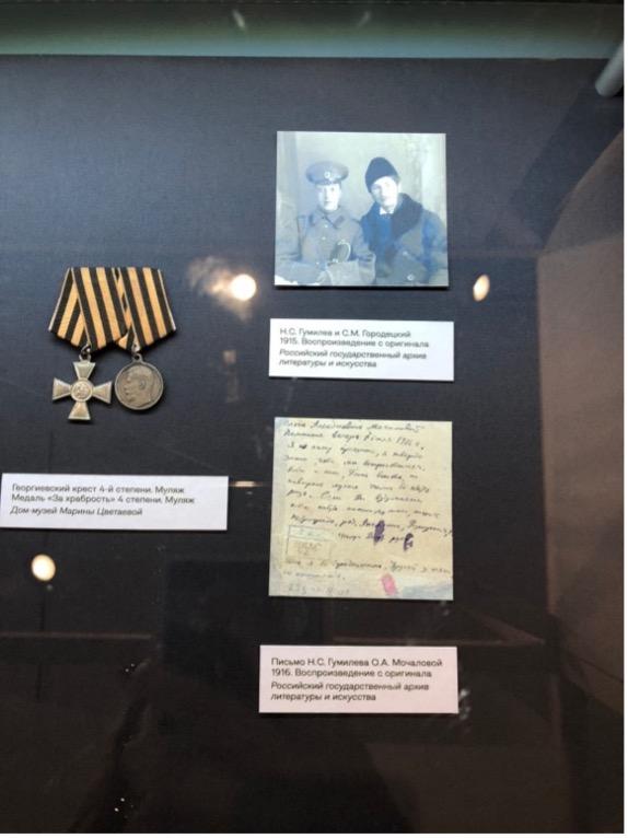 Выставка в музее соединила двух поэтов — посмертно