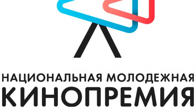 В шорт-лист Национальной молодежной кинопремии вошел фильм выпускника ГИТР